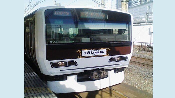 Sejarah Kereta Api Yamanote Line Tokyo Jepang yang Kini Sudah Berusia 112 Tahun