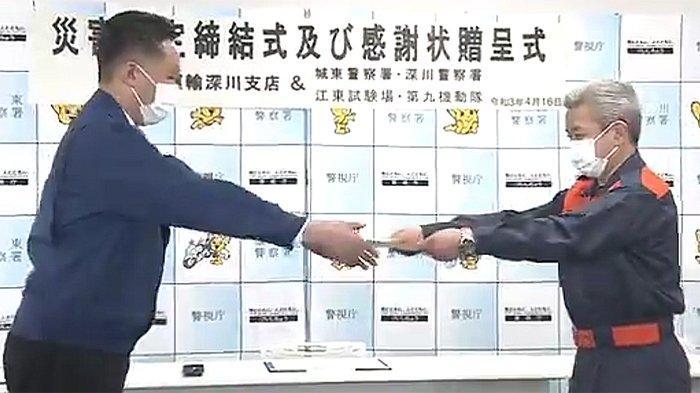 Kepolisian Jepang - Seino Kerja Sama Penggunaan Transportasi Saat Bencana Melanda