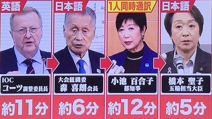 Gubernur Tokyo Tersinggung Tak Diajak Bicara Soal Pemindahan Tempat Maraton Olimpiade Jepang