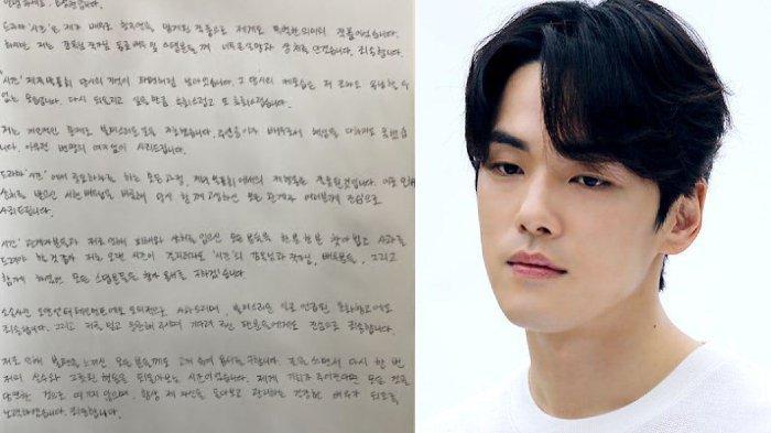 Kim Jung Hyun Tulis Surat Permintaan Maaf terkait Masalah Kontroversinya, Sebut Nama Seohyun
