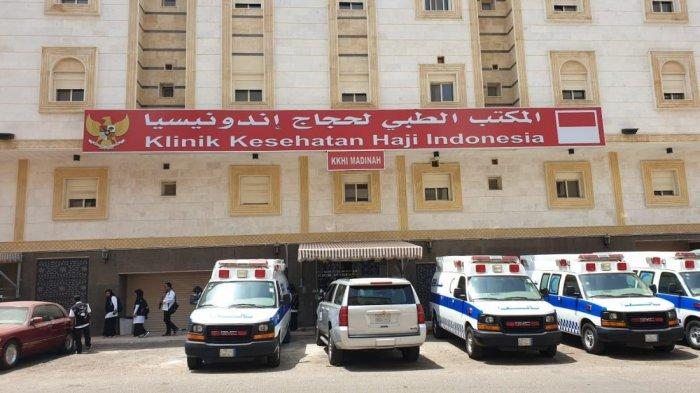 Dipuji Menag, Intip Fasilitas Klinik Kesehatan Haji Indonesia di Madinah, Setara dengan RSUD