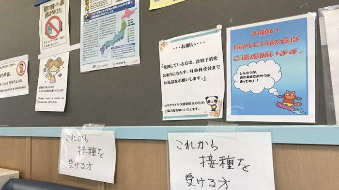Usai Divaksinasi Pfizer di Jepang Perlu Istirahat Sehari, Tangan Terasa Pegal dan Kesemutan