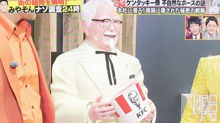 Ternyata Banyak Rahasia KFC Diungkapkan Televisi Jepang