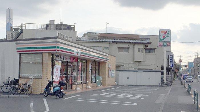Konbini Seven Eleven di Tokyo, Jepang.