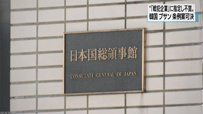Konsulat Jenderal Jepang di Busan Korea Selatan