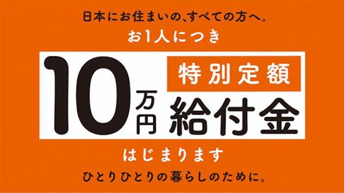 Sedikitnya 34 Penipu Ditangkap Polisi Jepang Palsukan Aplikasi Subsidi