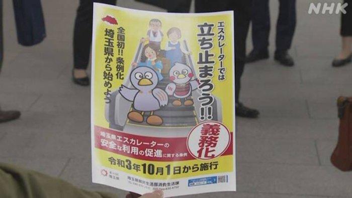 Pertama Kali di Jepang, Saitama Terapkan Aturan Dilarang Berdiri di Eskalator