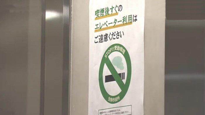 Mulai Hari Ini Pengguna Lift di Kantor Pemda Kota Ikoma Nara Jepang Dilarang Merokok