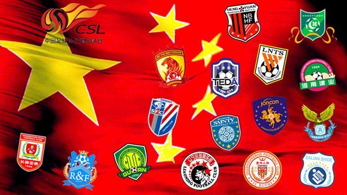 Liga Super China dan Liga Indonesia Musim Ini Punya Kesamaan yang Identik