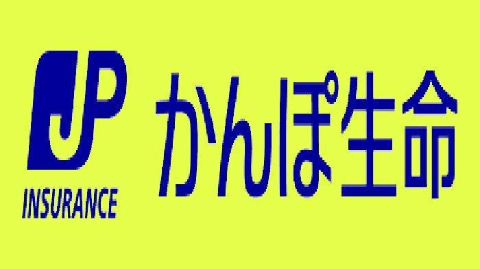 Logo Asuransi Jiwa Pos Jepang (AJPJ)