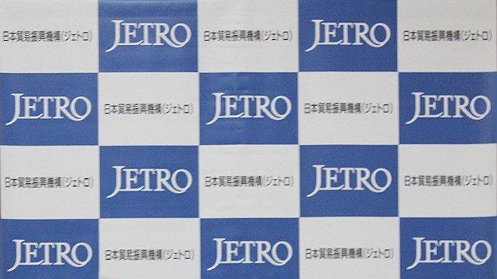 Lebih dari 60% Perusahaan Jepang di Luar Negeri Alami Kerugian Serius
