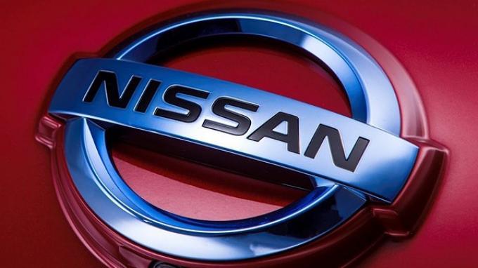 Nissan Akan ''Pamer'' Teknologi Canggih di IOOF 2020, Termasuk Bocoran Mobil Baru