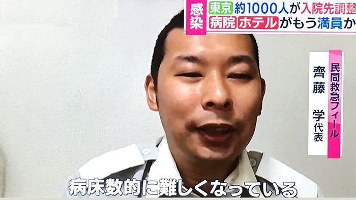 Petugas Darurat Jepang Kesulitan Mencari Tempat Perawatan Pasien Covid-19 di Tokyo dan Sekitarnya