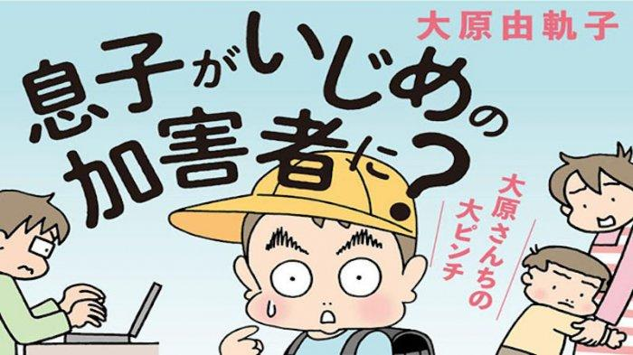 Orangtua Siswa di Jepang Dapat Ganti Rugi 4 Juta Yen dari Pembuli Anaknya yang Meninggal