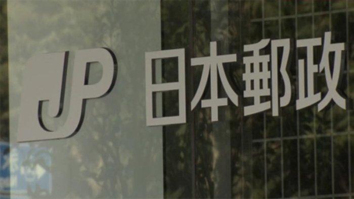 Mulai Mei 2021 Bank Pos Jepang Sudah Bisa Melayani Pelayanan Hipotek Jangka Panjang