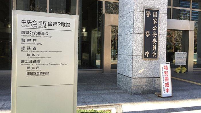 60.119 Lansia di Jepang Kembalikan SIM-nya kepada Kepolisian