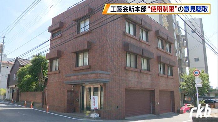 Markas Kudokai di Kokura Kitaku Kita Kyushu, yakuza terbesar di selatan Jepang.