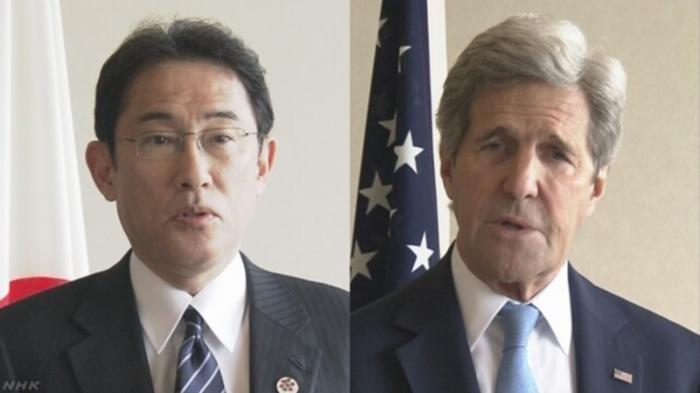 Menlu AS Minta Maaf Atas Pembunuhan Gadis Jepang di Okinawa
