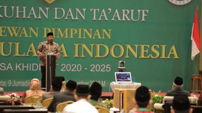 Menteri Agama Yaqut Cholil Qoumas menghadiri Pengukuhan Dewan Pimpinan MUI 2020 – 2025 di Jakarta, Kamis (24/12/2020).