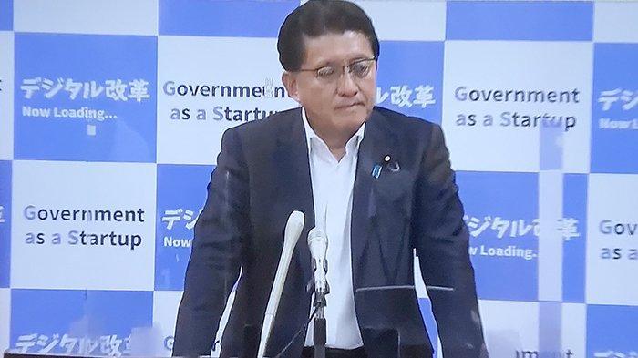 Terungkap, Menteri Reformasi Digital Jepang Ancam Perusahaan Elektronik