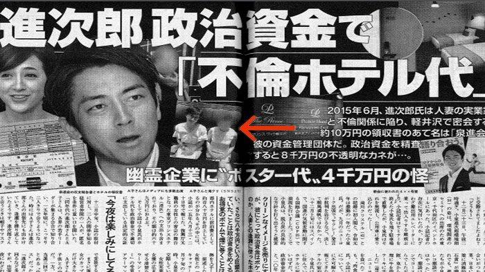 Majalah Jepang Shukan Bunshun memuat berita Menteri LH Menyeleweng Dengan Sahabat Istrinya