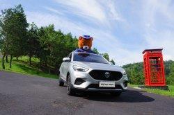 MG Motor Indonesia Buka Dealer Baru di Manado