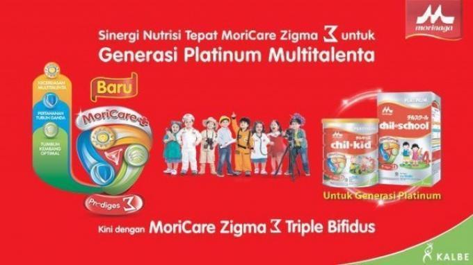 Morinaga Chil Kid Platinum MoriCare Zigma dari Morinaga Platinum.