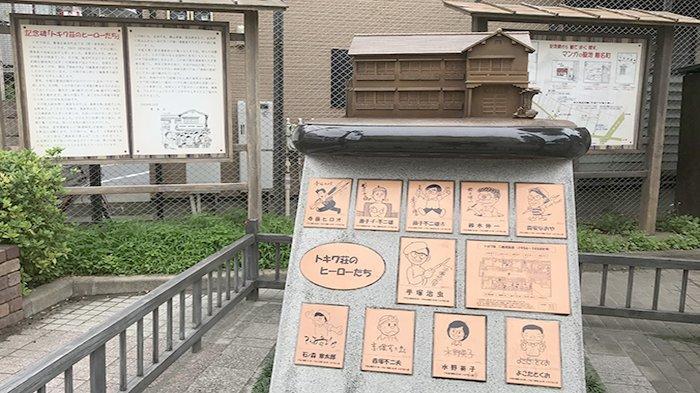 Museum Tokiwaso, tempat nongkrong para artis manga terkenal di Jepang pada masa lalu.