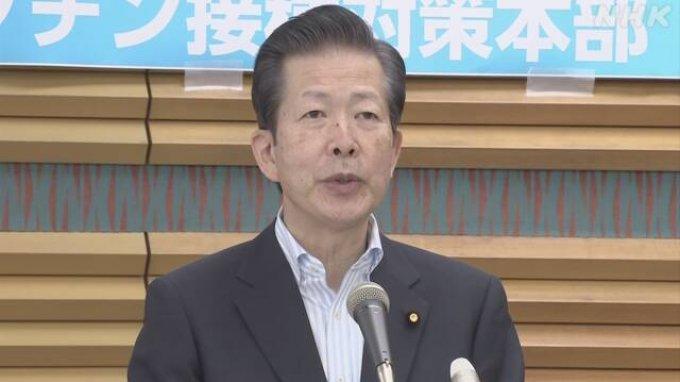 Ketua Komeito Jepang: Vaksinasi Covid-19 untuk Lansia Selesai Akhir Juli 2021