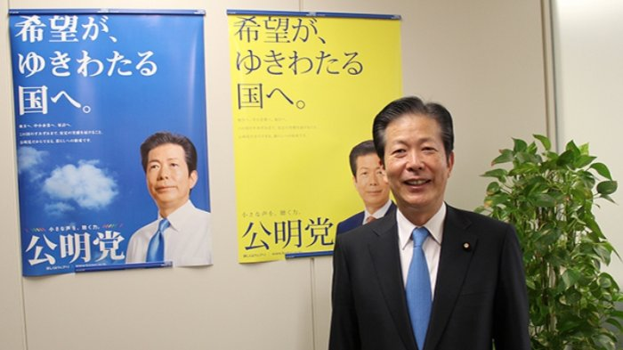 Koalisi Komeito: Kabinet Terbaik Fumio Kishida Tetap Bertahan Setelah Pemilu 31 Oktober