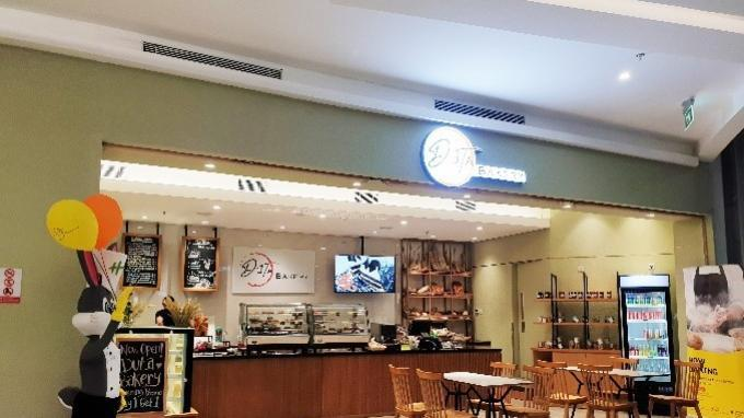 Outlet Duta Bakery terletak di South Lobby Citywalk Gajah Mada