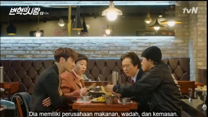 Pak Kim, Pak Lee dan Bu Ah bekerjasama membantu Byun Hyuk