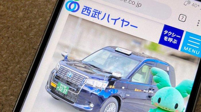 Seibu Hire Tidak Menggunakan Subsidi Pemerintah Jepang untuk Tunjungan Cuti