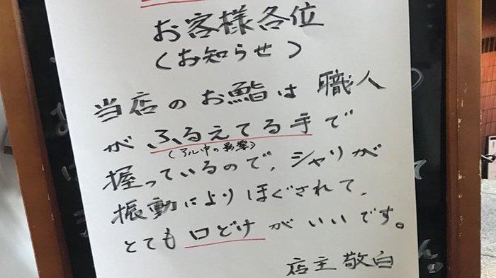 Papan pengumuman menuliskan tangan bergetar si pembuat sushi.
