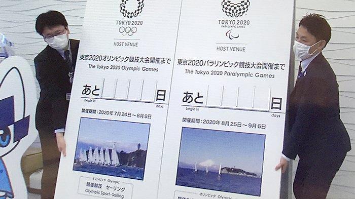 papan-promosi-olimpiade-dan-paralimpik-dicabut.jpg