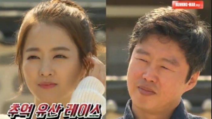 Terpergok Makan Bareng, Park Bo Young Digosipkan Punya Hubugan Spesial dengan Aktor Kim Hee Won