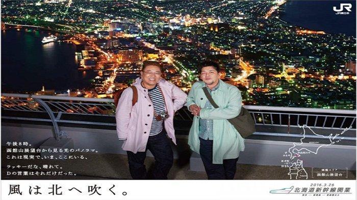 Turis Asing Komentari Pasangan Komedian Sesama Jenis di Jepang, Sandwich Man
