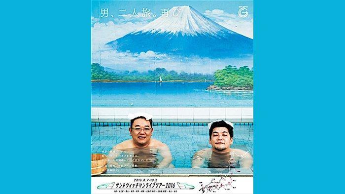 Poster Japan Railways (JR) yang menggunakan pasangan komedian