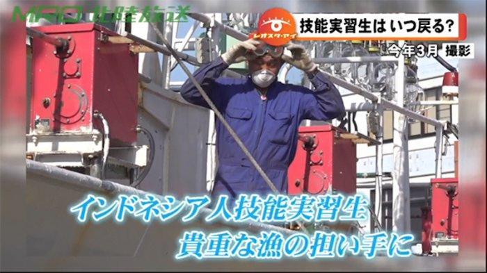 Nelayan Ishikawa Jepang Sangat Menginginkan Masuknya Pemagang Indonesia