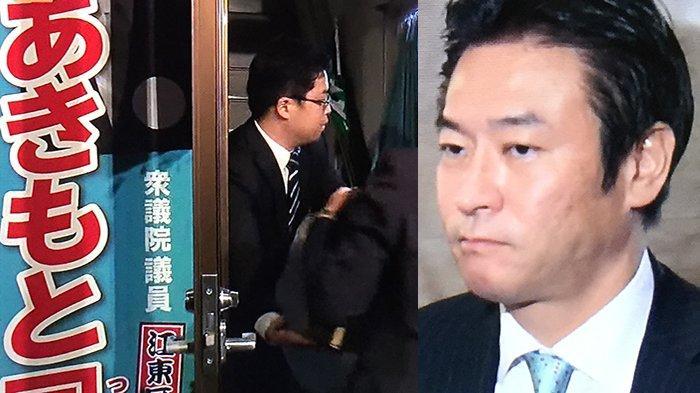 Penggerebekan kantor anggota parlemen Jepang (kiri), Tsukasa Akimoto (kanan), Kamis (19/12/2019) malam karena terima uang jutaan yen dari perusahaan China bergerak bidang kasino.