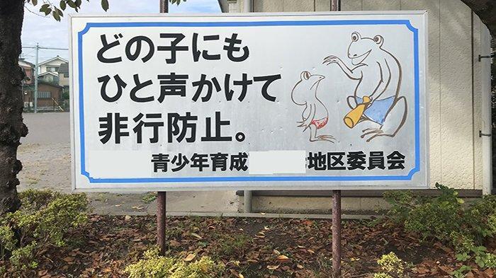 Kasus Kekerasan Terhadap Anak di Jepang Meningkat, Hati-hati pada Orang Tak Dikenal