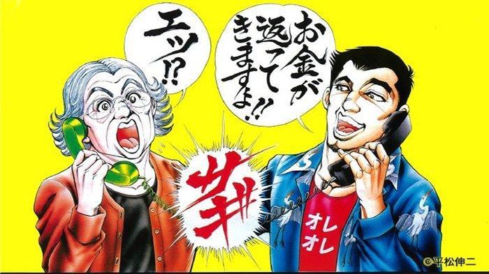 Wanita Jepang Korban Penipuan Jaringan Asmara Internasional, Kehilangan Uang Rp 3,9 Miliar