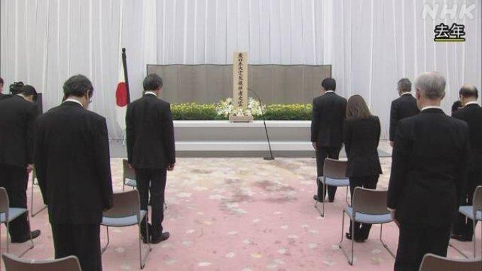 Peringatan 10 Tahun Gempa Bumi Besar Jepang Timur 11 Maret Digelar di Teater Nasional Chiyodaku
