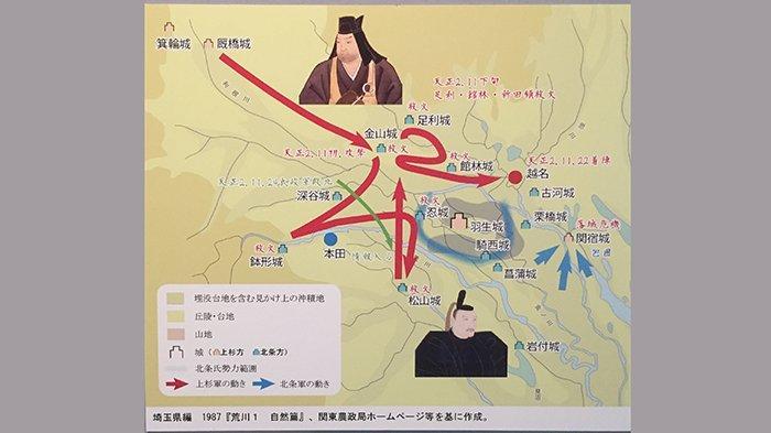 Ragam Hadiah yang Diperoleh Ninja Jepang, Mulai dari Beras, Uang, Tanah Hingga Gelar Kehormatan