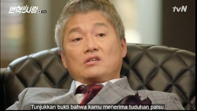 Pimpinan Byun menasehati anaknya untuk lebih berhati-hati dalam menerima suap.