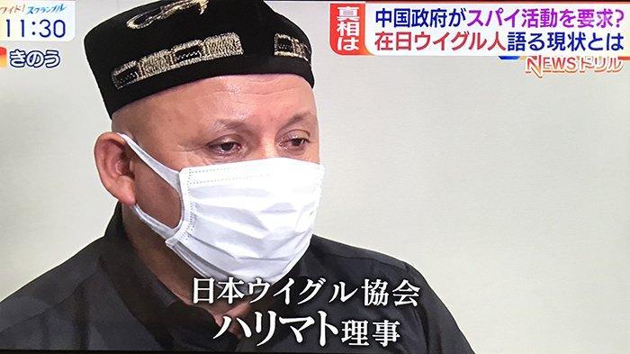 Intelijen China Ancam Pimpinan Komunitas Masyarakat Muslim Uighur di Jepang