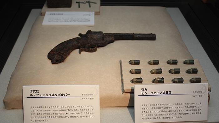 Warga Temukan Pistol Polisi yang Jatuh di Wakayama saat Pengawalan PM Jepang Shinzo Abe