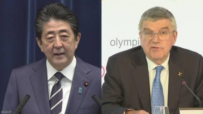 BREAKING NEWS: Olimpiade 2020 Jepang Akhirnya Ditunda