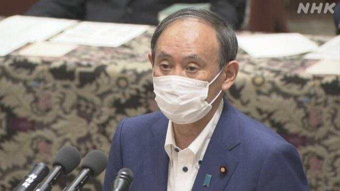 Per 30 September 2021 Jepang Tak Lagi Berlakukan Deklarasi Darurat Covid-19