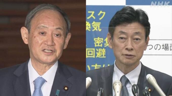 Tokyo dan Nagoya Kemungkinan Dikecualikan dari Program GoToTravel, Keputusannya Malam Nanti